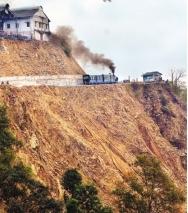 train1234